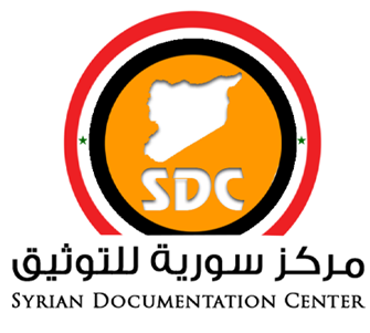 Syria Documentation Center