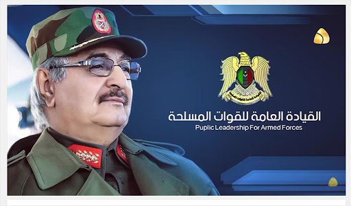 """Photo of Haftar: There will be no negotiations with the """"Government of National Accord"""" before the Turkish withdrawal from Libya"""