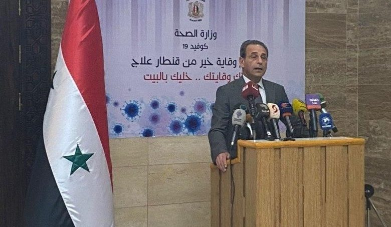 Photo of The Syrian ministry of health: indications on having new Coronavirus infections in the next period