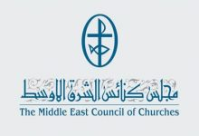 Photo of The Council of the eastern churches calls for Biden to lift the sanctions on Damascus.