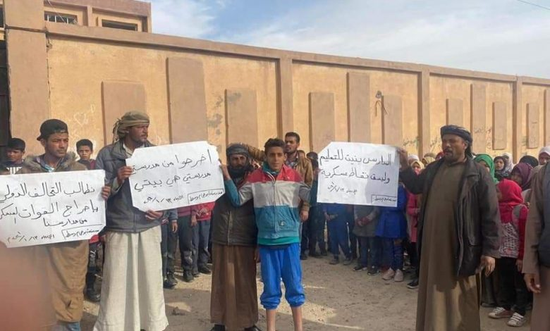 A general closure of schools in protest at teachers' forced recruitment for SDF