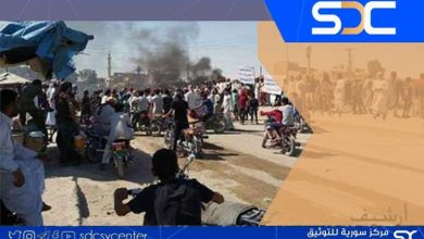 Protests and blocking roads in Deir Ezzor countryside denouncing the SDF corruption
