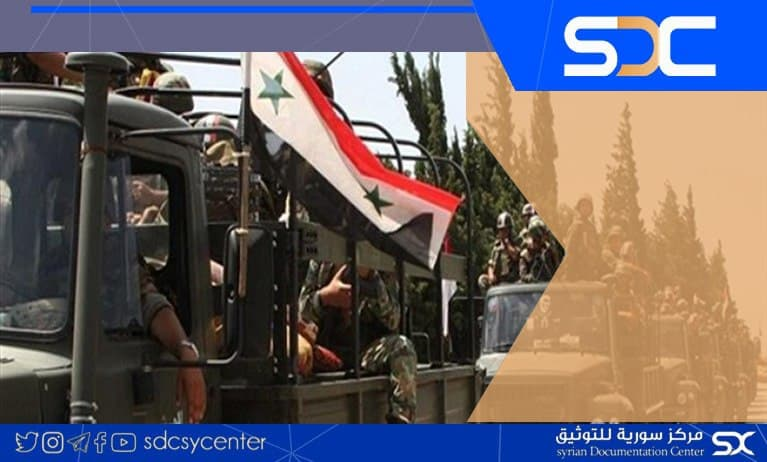 Syrian army reinforcements towards Al-Bab and Manbij ... Is there a military operation to retake them?