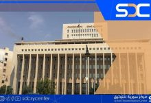 The Syrian Central Bank denies offering the 10000 Syrian pound bill on the market.