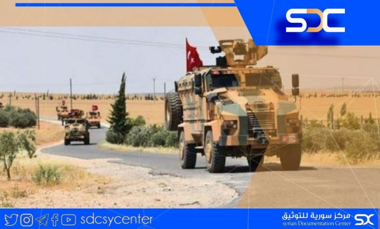 """The Turkish forces starts a sweeping campaign on the international """"Aleppo-Lattakia"""" road."""