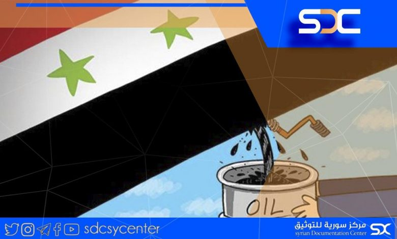 The American role in plundering oil and depriving the Syrians of the wealth of their own country.
