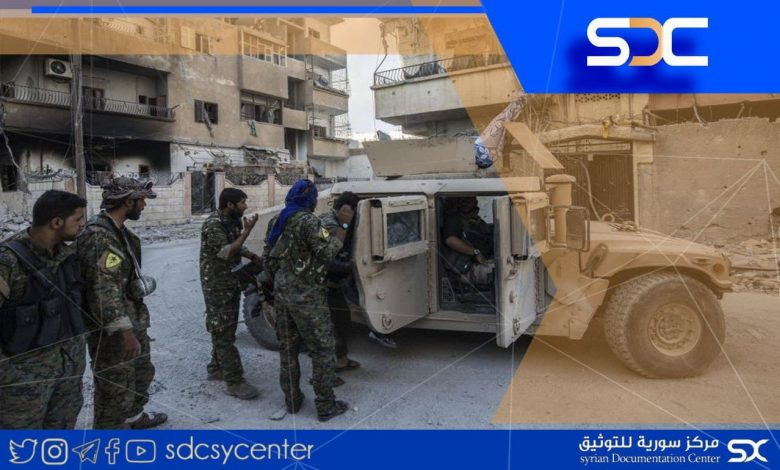 """The """"SDF"""" arrests arbitrarily children and youths in """"Manbij"""" region."""