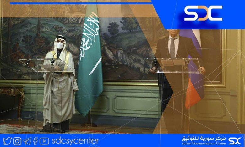 Saudi Foreign Minister: Syria needs to return to the Arab League and enjoy stability and security