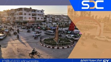 """A demonstration in """"Al-Bab"""" calls for the militants to leave the city."""