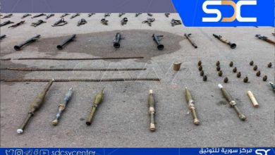 Many weapons and ammunition was found from the remnants of the militants in Daraa countryside.