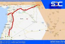"""The """"M4"""" highway as economically and militarily vital strategic artery for Syria"""
