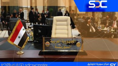 The Egyptian, Iraqi and Jordanian summit will discuss an initiative to return Syria to the Arab League.