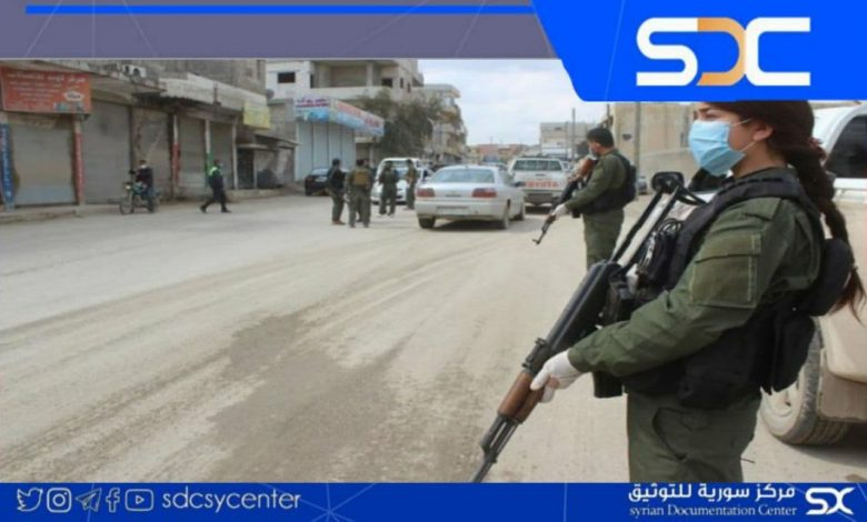 """The death of a civilian as a result of his injury inside the """"SDF"""" prisons."""