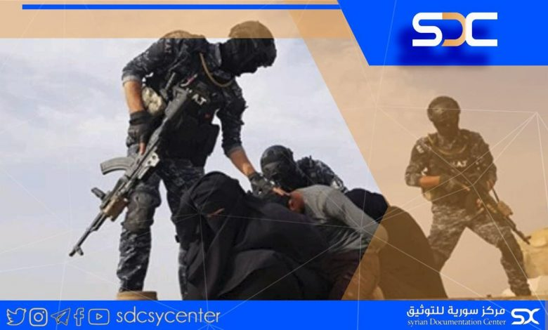 """The SDF announces the arrest of the assassination official in Deir Al-Zour and thwarting a smuggling operation in """"Al-Hol"""" camp."""