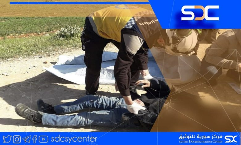 The body of a young man was found dead in Al-Bab area in Aleppo countryside.
