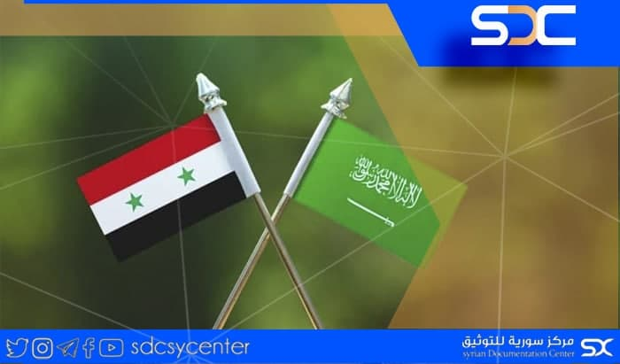 The first official Saudi comment on relations with Syria