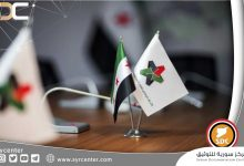 """A split in the ranks of the """"Syrian Opposition Coalition""""."""