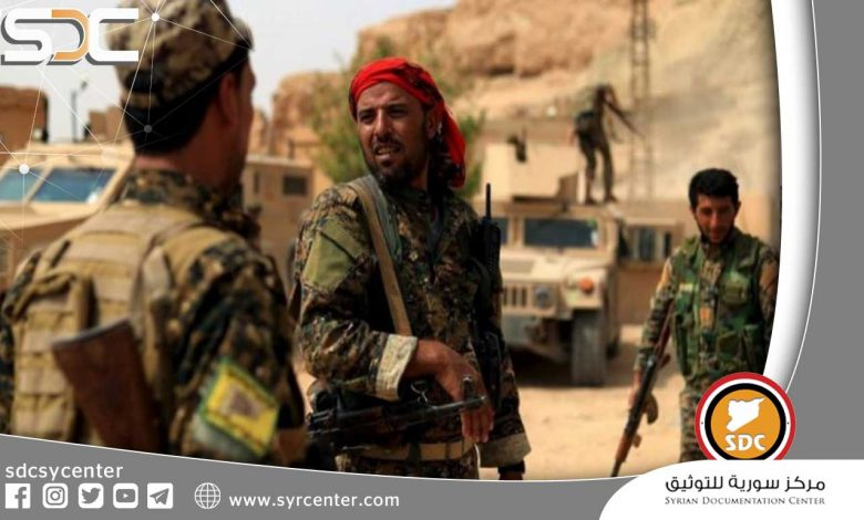 """A woman is a victim of """"SDF"""" militants south of Qamishli."""