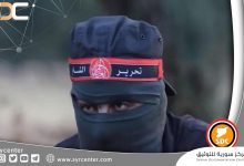"""""""Nusra Front"""" arrests civilians in Idlib on charges of collaborating with the Syrian state"""