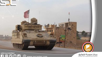 The US announces that it will not withdraw all its military forces from Syria.