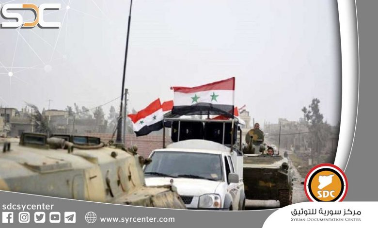 Positive steps to implement the Daraa Al-Balad agreement.