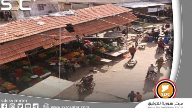"""After the decision to close its popular market, """"Darat Azza"""" in the countryside of Aleppo ignites anger against """"Al-Nusra""""."""