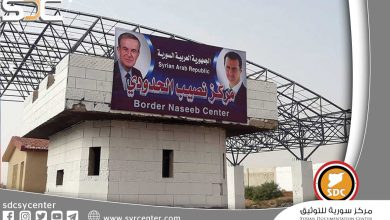 """The Jordanian Ministry of Interior set the date for the """"Naseeb"""" border crossing full operation"""
