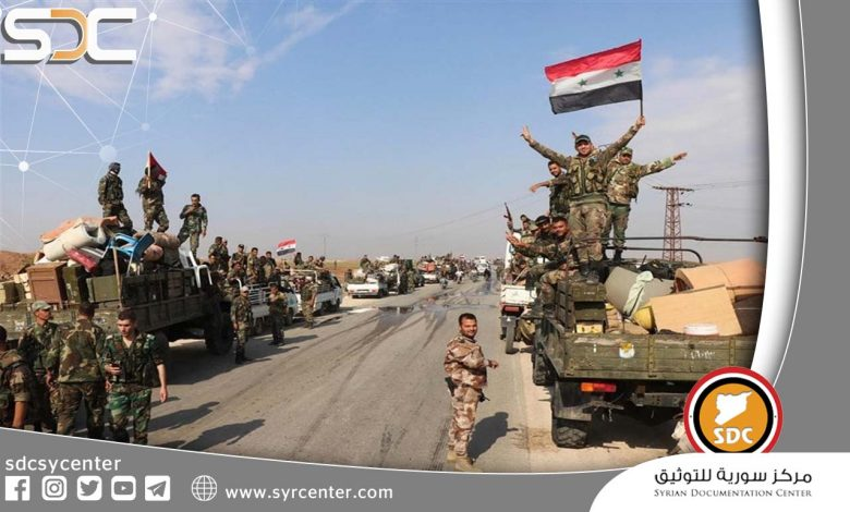The settlement agreements reached Dael north of Daraa.
