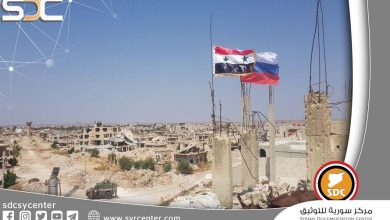 """The Russian Defense states the latest developments of the settlement agreement in """"Daraa"""""""