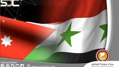 A Syrian ministerial delegation visits Jordan in conjunction with the opening of the Jaber border crossing.