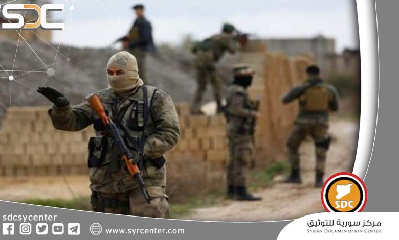 The SDF carries out a new raid campaign