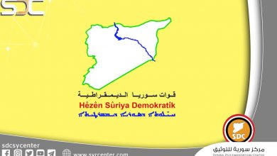"""SDF repels the attack of the Ankara factions towards the """"M4"""" road."""