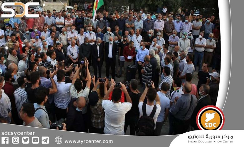 """Demonstrations against the """"Self Administration"""" in rejection of the decision to raise the price of fuel."""