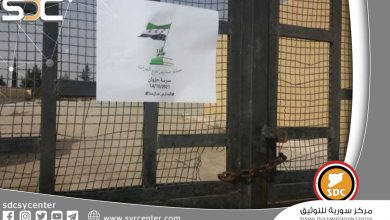 Turkish-backed councils threaten teachers north of Aleppo to end their strike