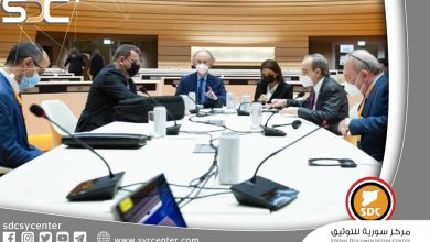 The 6th round of meetings of the Syrian Constitutional Committee kicks off in Geneva.
