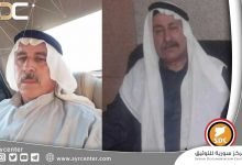 """The sheikh of the """"Al-Bu Saleh"""" clan was injured and his brother was killed in an attack carried out in the eastern countryside of Deir Al-Zour."""